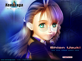 ShionSaga2