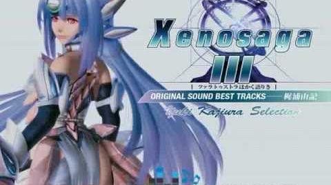 Xenosaga 3 - Crisis Coming
