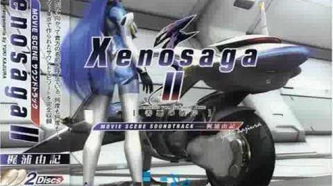 Xenosaga 2 - Strain ~ Jin