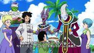 Dragon Ball Super Screenshot 0410