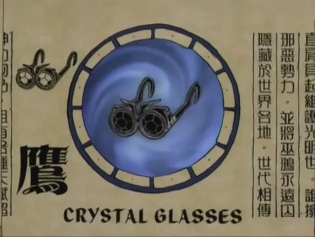 File:Crystal Glasses Scroll.png