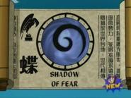 Shadow of Fear Scroll