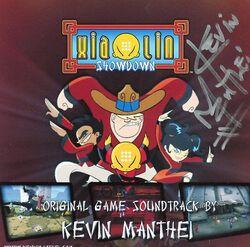 Soundtrack 1