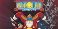 Xiaolin Showdown: Original Game Soundtrack