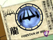 Fountain of Hui Scroll