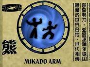 MikadoArmScroll