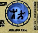 Gallery:Mikado Arm