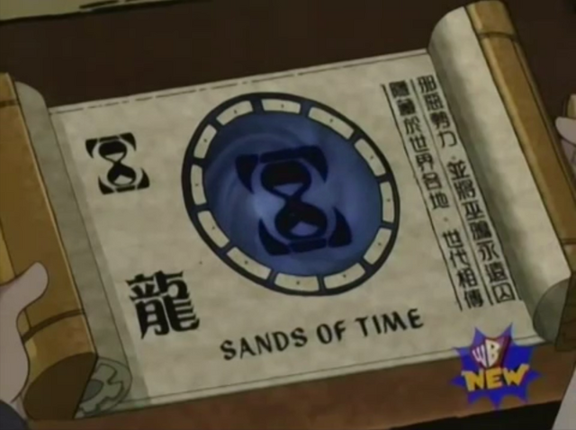 File:Sands of Time Scroll.png