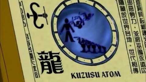 Shen Gong Wu - Kuzusu Atom