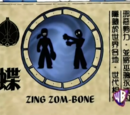 Gallery:Zing Zom-Bone
