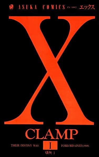 X manga cover