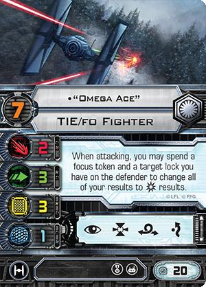 File:Omega-ace.png