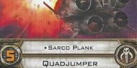 Sarco Plank