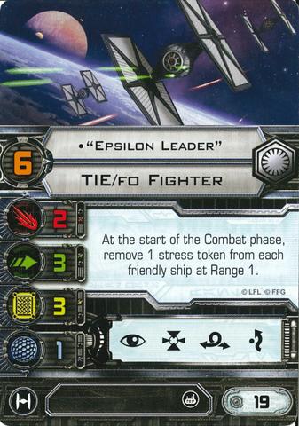 File:Epsilon Leader.png