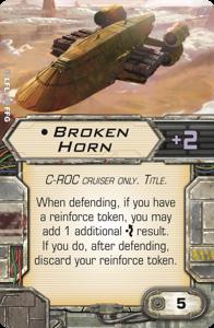 Swx58-broken-horn