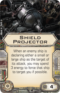 File:Shield-projector.png