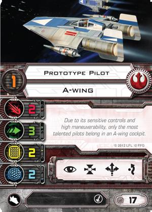 File:Prototype Pilot.png