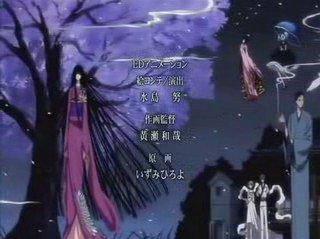 AZU- Cherish Shunmuki OVAs Ending Theme