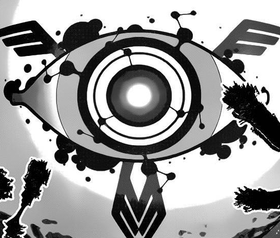 File:Watcher.png