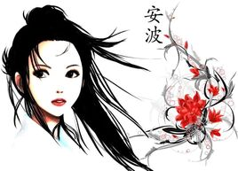 Tumblr static geisha-lovely-woman-face