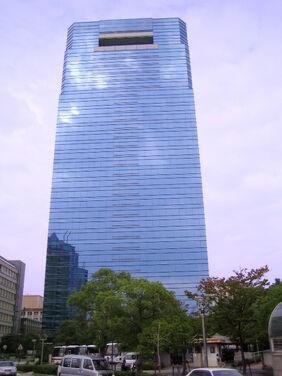 Kobe Crystal Tower (2006.10.22)