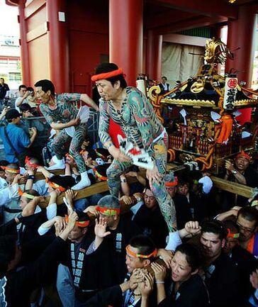 Yakuza festival
