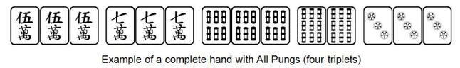 Mahjong-toitoi