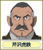 File:Serizawa 2199.jpg