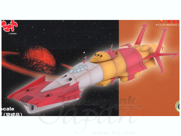 File:Yukikaze.jpg