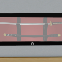 The katana in its case, in the Headmaster's Office. December 2nd, 2016.