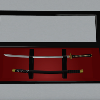 The katana case open. December 2nd, 2016.