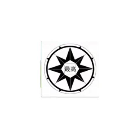 赤魅高中社交頁面上的SAIKOU標誌 [08/10/2015]