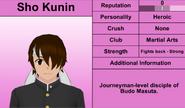 Sho Kunin profile