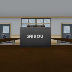 在學生會室的Saikou手提電腦 [15/01/2016]