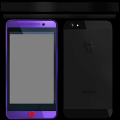 Texture of Kokona's phone from the game files.