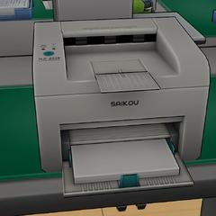 Saikou打印機 [29/06/2016]