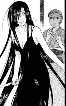Akitos mother