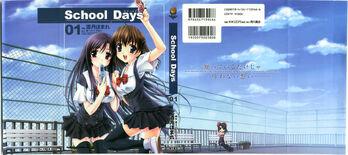 School days xlg v1 c01.school days xlg v1 cover1
