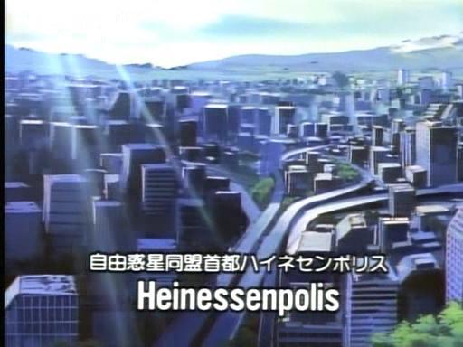 File:Heinessenpolis.JPG