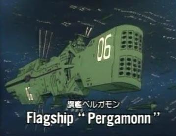 File:LOGH-Pergamonn.jpg