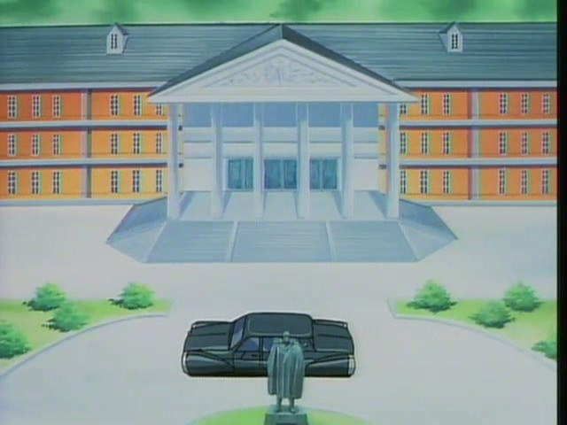 File:Imperial Officer Academy.jpg
