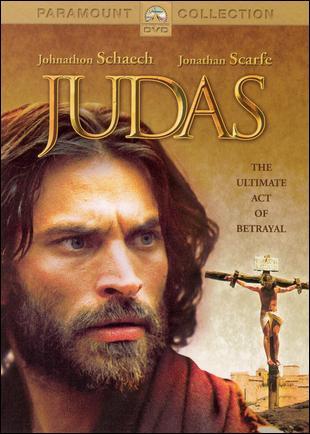 File:Judas 2004.jpg