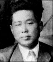 Ahn Jong-hwa