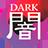 File:DARK.png