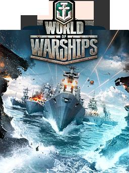 World of Warships cover art