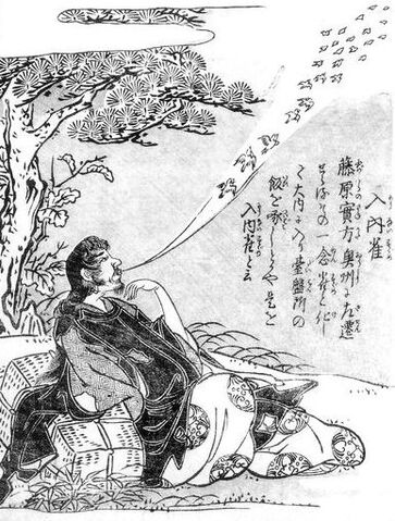 File:SekienNyunaisuzume.jpg