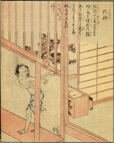 File:ShunsenShinigami.jpg