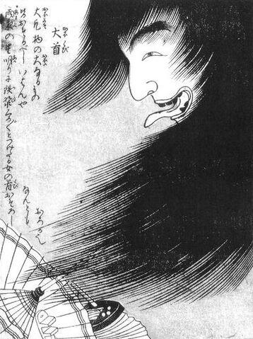 File:SekienOkubi.jpg