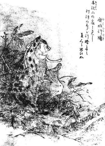 File:SekienMukukabaki.jpg