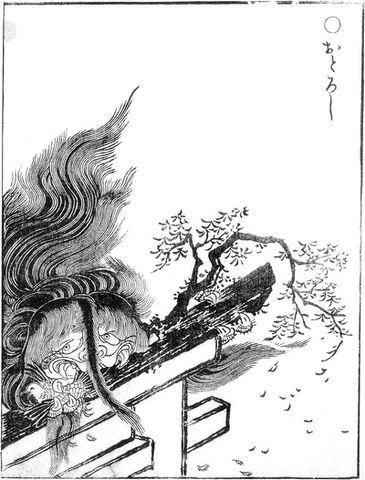 File:Otoroshi-sekien.jpg